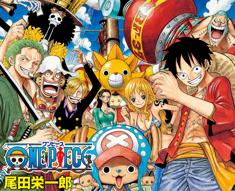 ONEPIECE第916話のサンプル画像